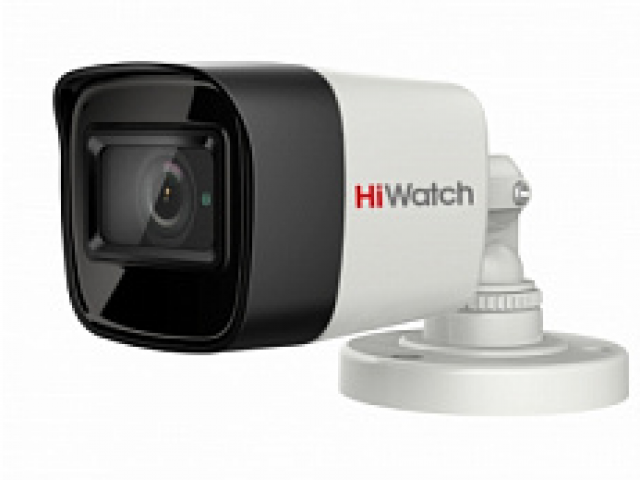 "<span style=""font-weight: bold;"">HiWatch DS-T800</span>"